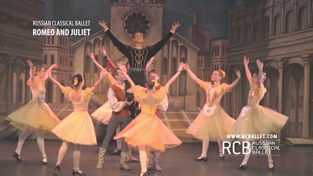 Romeo y Julieta en el Gaztambide
